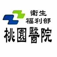 tao yuan general hospital